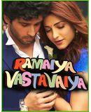 Ramaiya Vastavaiyan