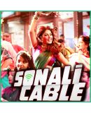 MMK-Sonali Cable