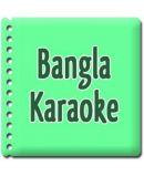 MMK-Bangla