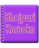 Bhojpuri Karaoke