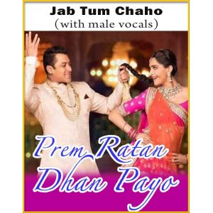 Jab Tum Chaho (With Male Vocals) - Prem Ratan Dhan Payo