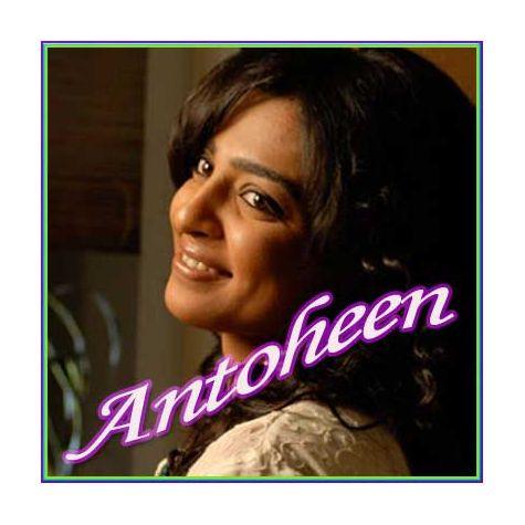 Bangla - Jao Pakhi Bolo Hawa Cholo Cholo (MP3 and Video Karaoke Format)