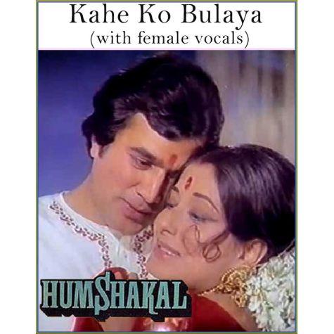 Kahe Ko Bulaya (with female vocals)  -  Humshakal
