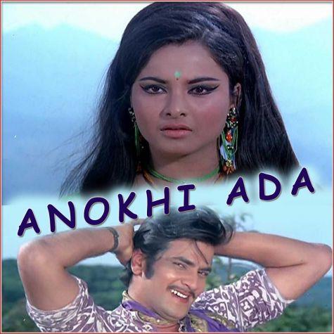 Haal Kya Hai Dilon Ka  -  Anokhi Ada (MP3 And Video Karaoke Format)