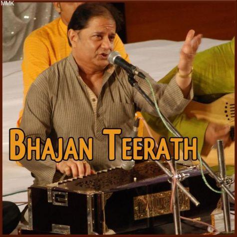 Bhajan - Sagar Tat Par Baith Akela (MP3 Format)