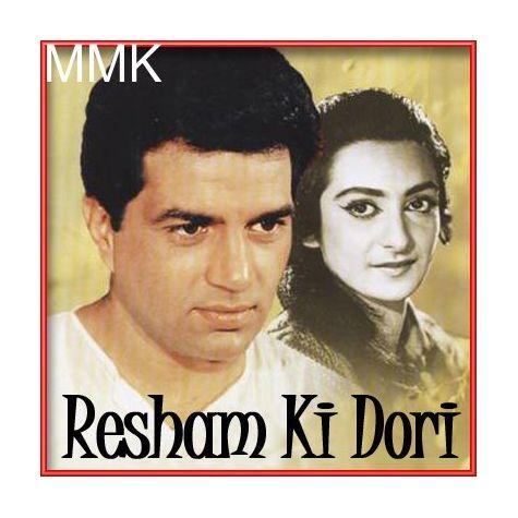 Behna Ne Bhai Ki Kalai Pe Pyar Bandha Hai - Resham Ki Dori (MP3 and Video-Karaoke  Format)