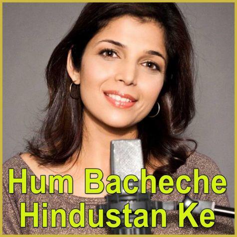 Ye Raksha Bandhan Sabse Bada Tyohar Hai - Hum Bacheche Hindustan Ke
