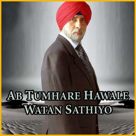 Shivji Satya Hai(Bam Bam Bole) - Ab Tumhare Hawale Watan Sathiyo