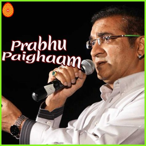 Aye Khuda Tu Bataa (Brahma Kumaris) - Prabhu Paighaam