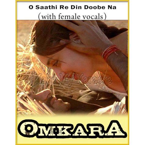 O Saathi Re Din Doobe Na (With Female Vocals) - Omkara