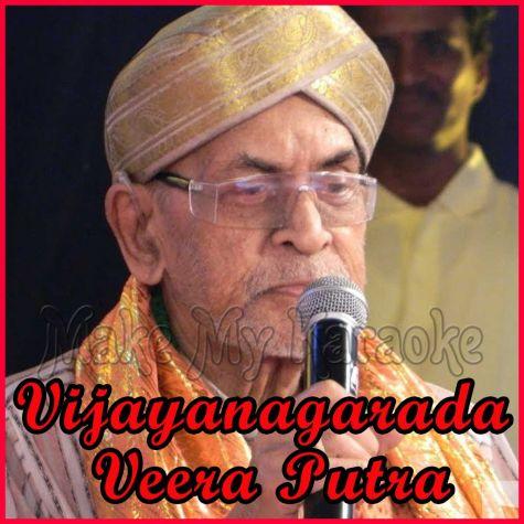 Apara Keerthi Gallisi  - Vijayanagarada Veera Putra