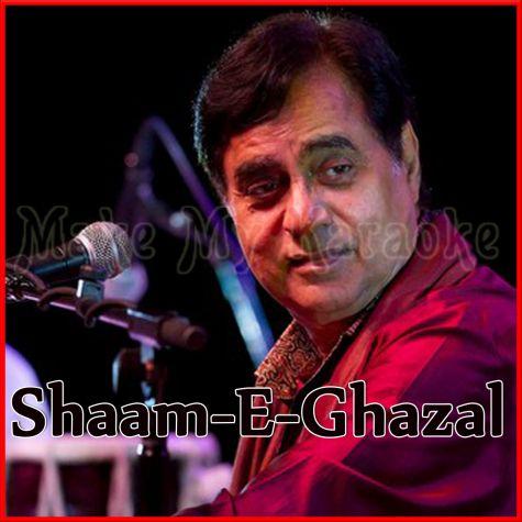 Socha Nahin Achha Bura - Shaam-E-Ghazal (MP3 Format)