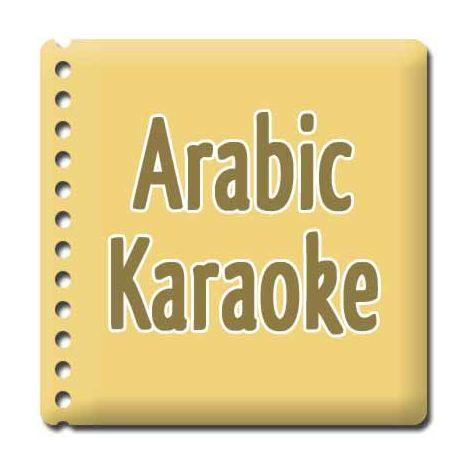 Alokonber - Arabic
