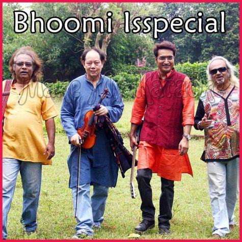 Barandaye Roddur - Bhoomi Isspecial - Bangla (MP3 and Video Karaoke Format)