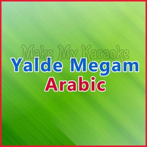 Yalde Megam - ARABIC