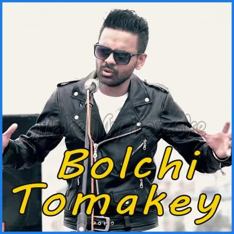Aakangkhaa   Habib   Download video karaoke (with lyrics)  