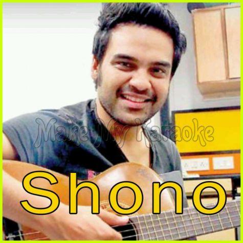 Jaadu - Shono - Bengali (MP3 and Video Karaoke Format)