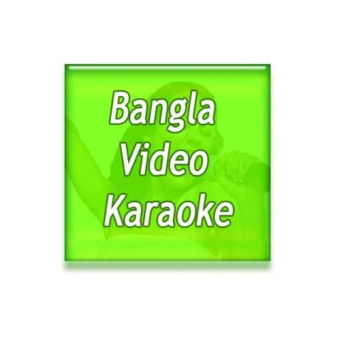 Maya - Maya - Bengali (MP3 and Video Karaoke Format)