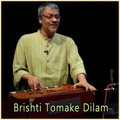 Brishti Tomake - Brishti Tomake Dilam - Bangla (MP3 and Video Karaoke Format)