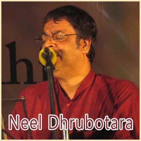 Tar Churite Mon Rekhechi - Neel Dhrubotara - Bangla (MP3 and Video Karaoke Format)