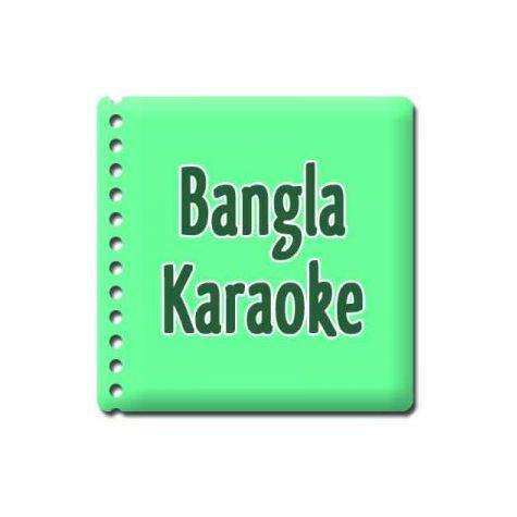 Bondhu Tumi Koi - Unknown - Bangladeshi