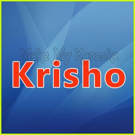 Bangla - Krisho Aila Radhar Kunje (MP3 and Video Karaoke Format)