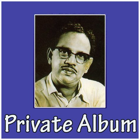 Aaj Mone Hoy Ei Niralay   Satinath Mukherjee   Buy Bangla Karaoke Songs  