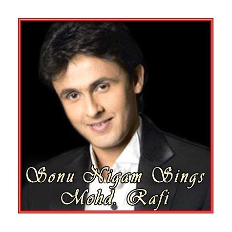 Rakhi Dhagon Ka Tyohar - Original Movie Rakhi (MP3 and Video Karaoke Format)